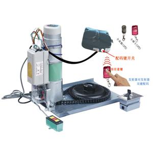 东荣交流DR-300KG卷帘门主机